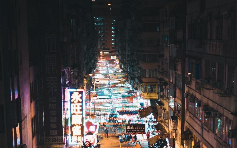 Euromoney Hong Kong market