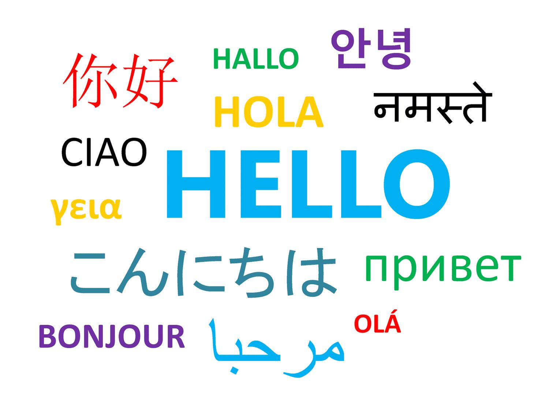 The Best Language Learning Software Seeking Bilingualism
