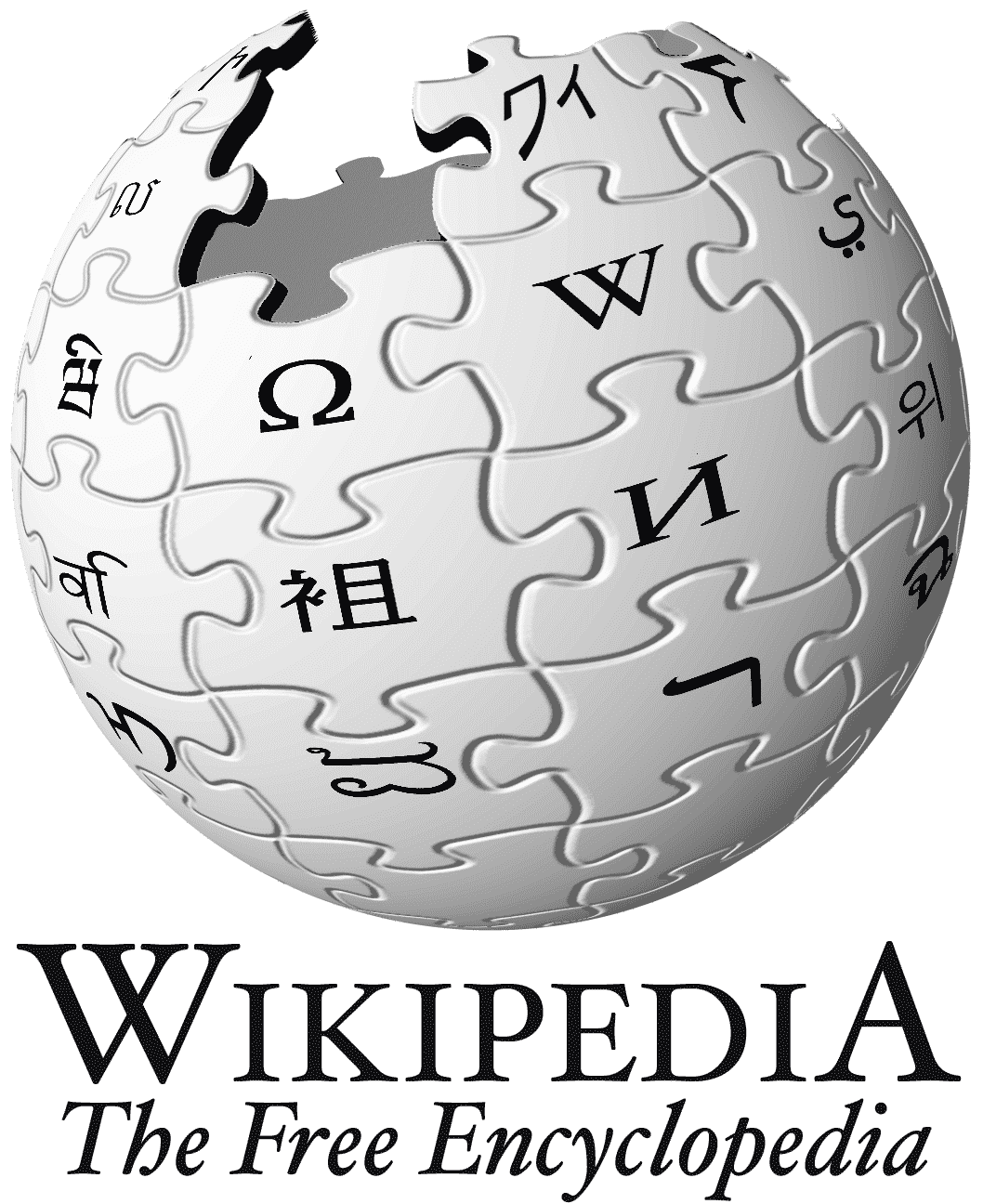 What is the internet - Wikipedia